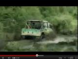 Video: Trapenes purvi jeb kas ir Trofi Reids?
