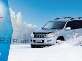"""Aicinām """"Sniega Cilvēka meklējumos – 2012"""""""