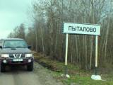 """6.-9.jūlijā notiks 4×4 ekspedīcija """"Latvija no Abrenes puses""""!"""
