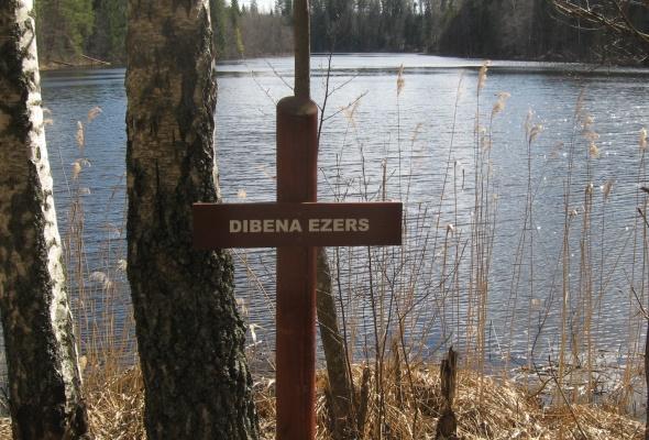 Dibena ezers
