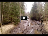 Video: 4×4 Tebras Ekspedīcija
