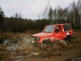 """""""Ziemassvētku ekspedīcija 2011"""" – sniega nebija. Toties dubļi gan!"""